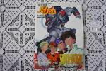 kappatama2000 - 初版★バイファム★コンプリートアートワークス