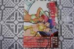 kappatama2000 - 初版★ダーティペア★コンプリートアートワークス