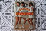 kappatama2000 - GO GO キャンディーズ★文化放送