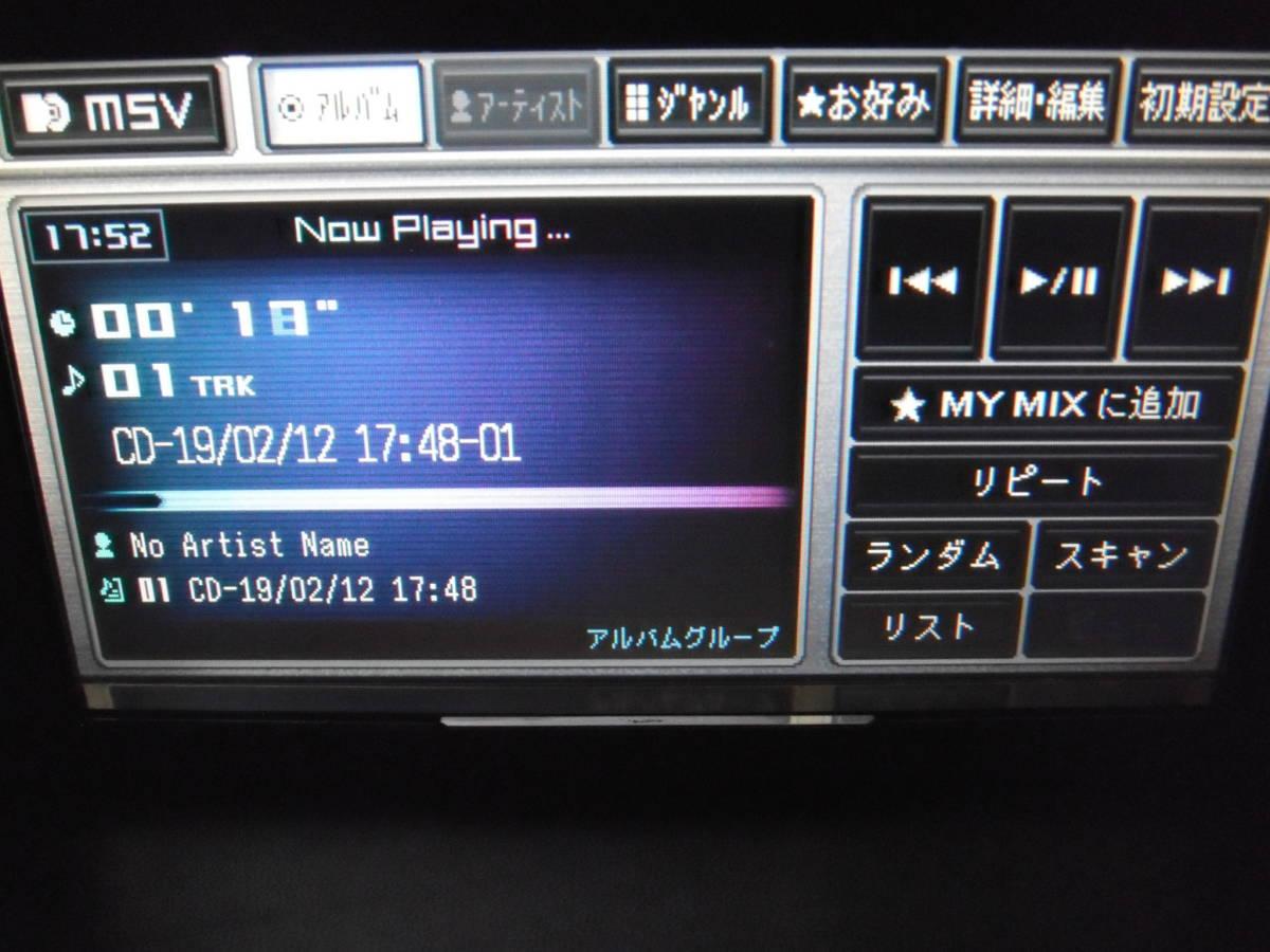 ●マツダ純正 C9P3 V6 650 パイオニア HRZ0177zm ワンセグ DVD 中古実走確認済_画像5