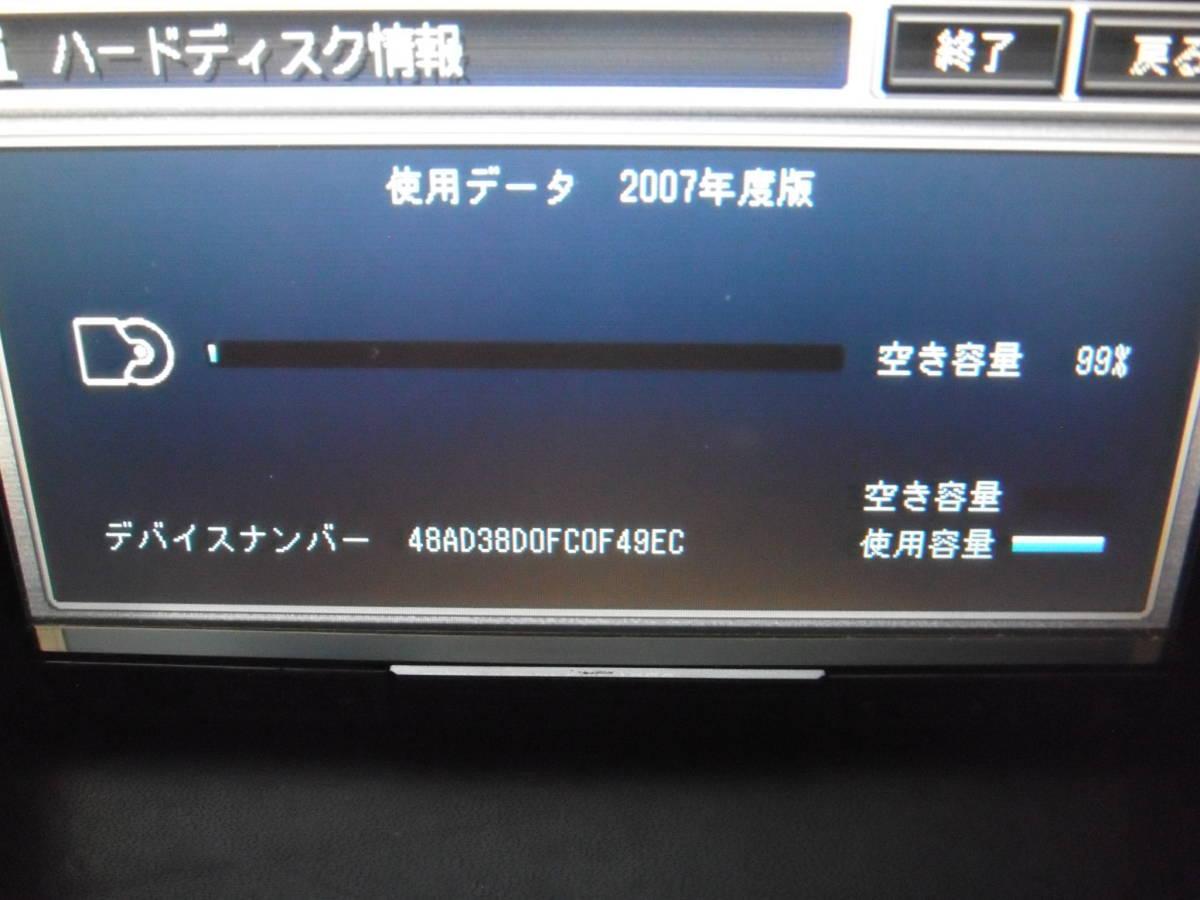 ●マツダ純正 C9P3 V6 650 パイオニア HRZ0177zm ワンセグ DVD 中古実走確認済_画像7