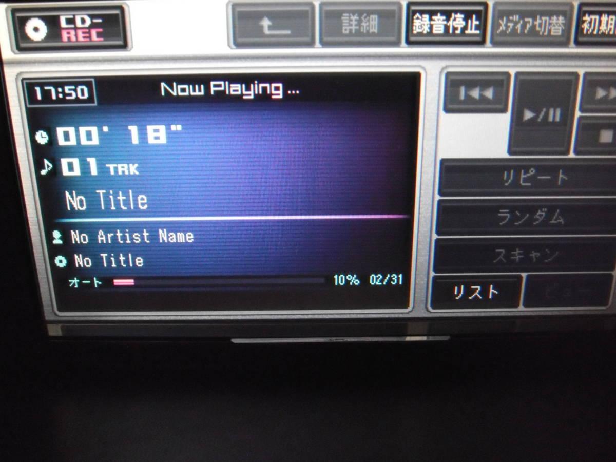 ●マツダ純正 C9P3 V6 650 パイオニア HRZ0177zm ワンセグ DVD 中古実走確認済_画像6