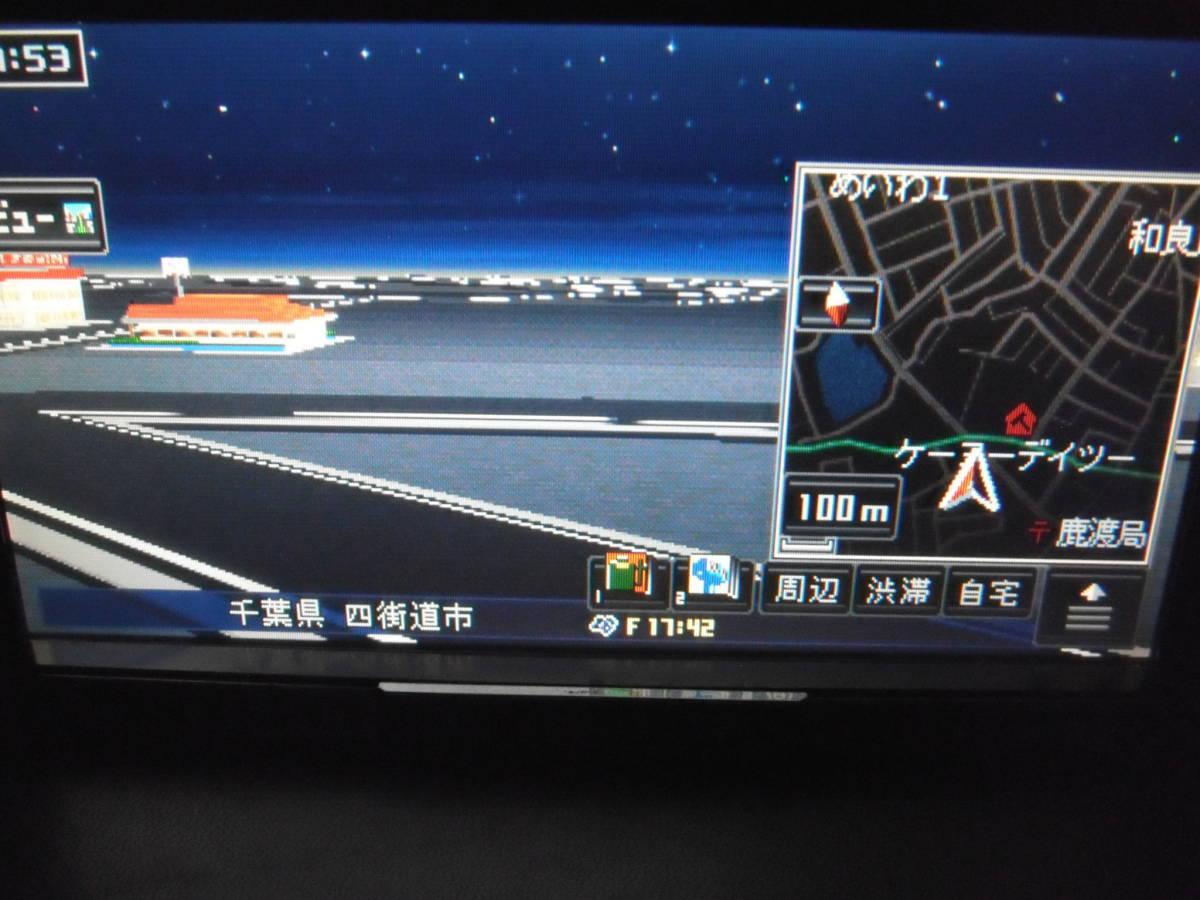 ●マツダ純正 C9P3 V6 650 パイオニア HRZ0177zm ワンセグ DVD 中古実走確認済_画像2