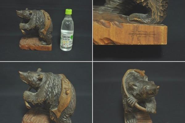 鮭 を担ぐ 木彫り 熊 北海道民芸 民芸品 置物 木彫 彫刻 置物 オブジェ_画像1