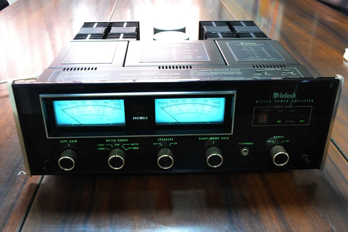 McIntosh MC2155 (100V仕様、正規輸入品)