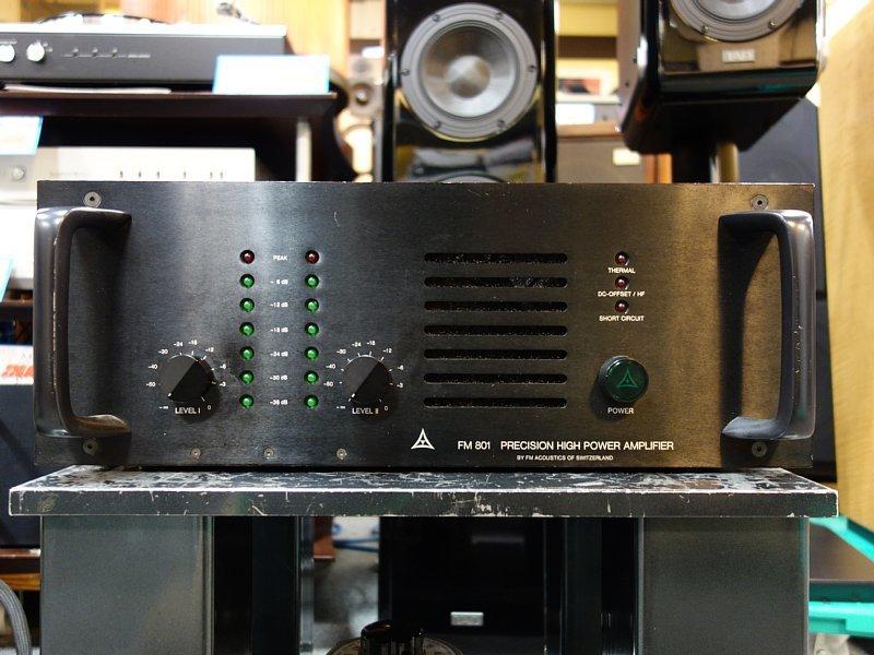 音出ず FM Acoustics FM 801 パワーアンプ
