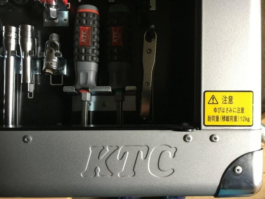 KTC EKS-103 壁掛けタイプ ツールセット 工具 新品 _画像5