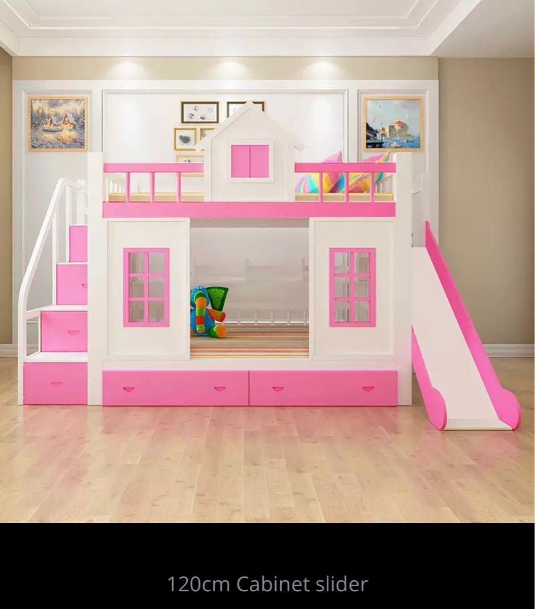 残り1台!送料無料!木製.子供ベッド木材二段ベッドはしごキャビネットスライダー_画像9