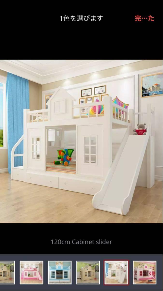 残り1台!送料無料!木製.子供ベッド木材二段ベッドはしごキャビネットスライダー_画像1