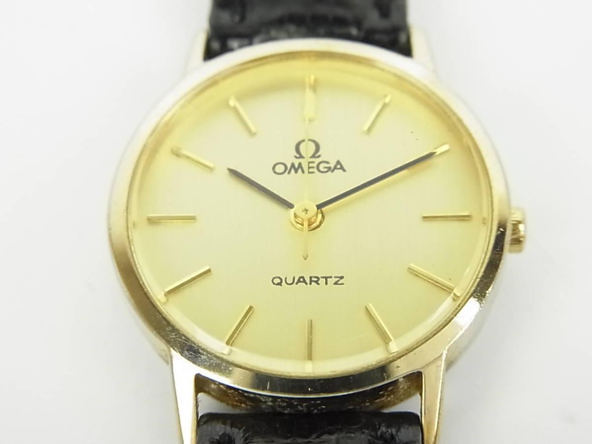 1円 ラドー ロンジン オメガ ルーブル ラ グラン クラシック デイト カレンダー クォーツ アナログ 腕時計 ウォッチ 動作品 3個セット