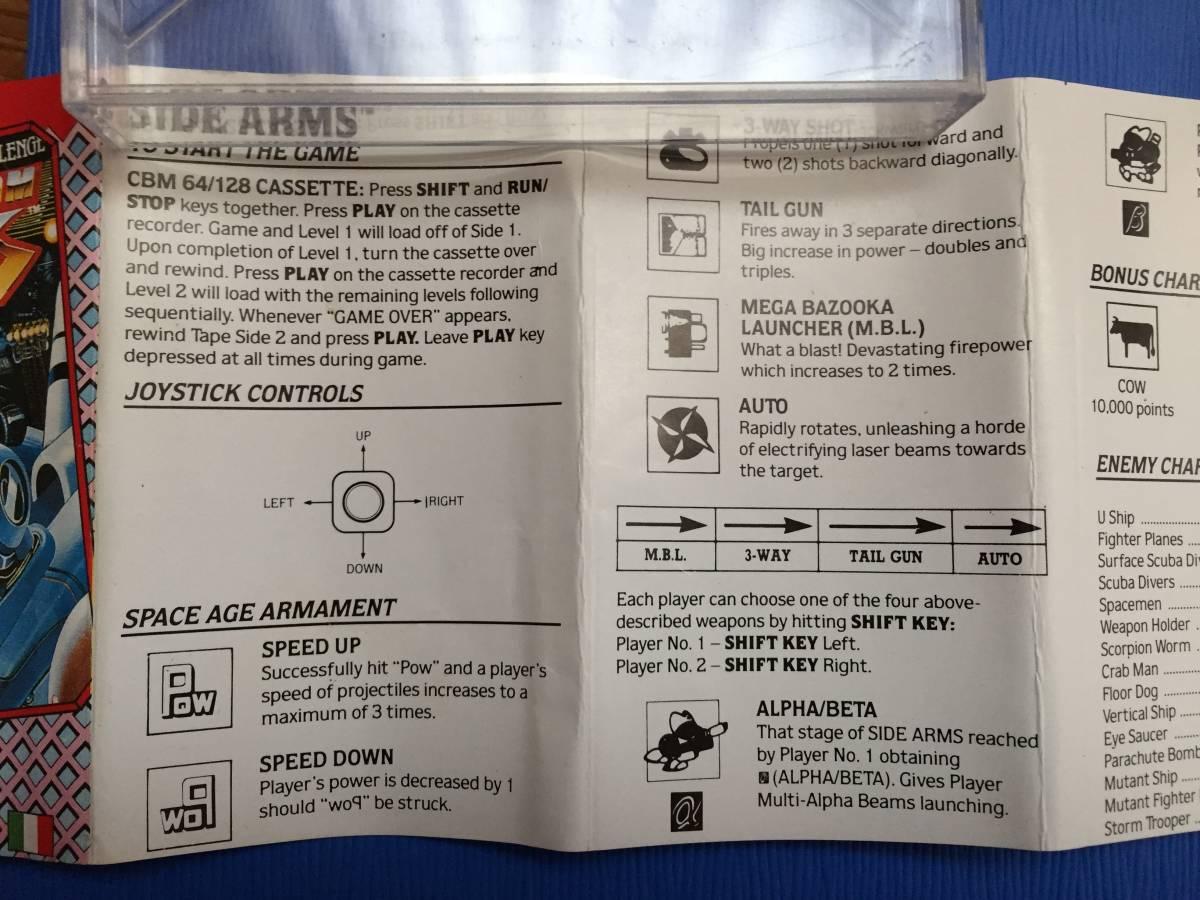 コモドール 64/128 サイドアームズ カプコン 絶対合体 カセットテープ ゲームソフト レトロゲーム シューティング 送料185円~_画像8