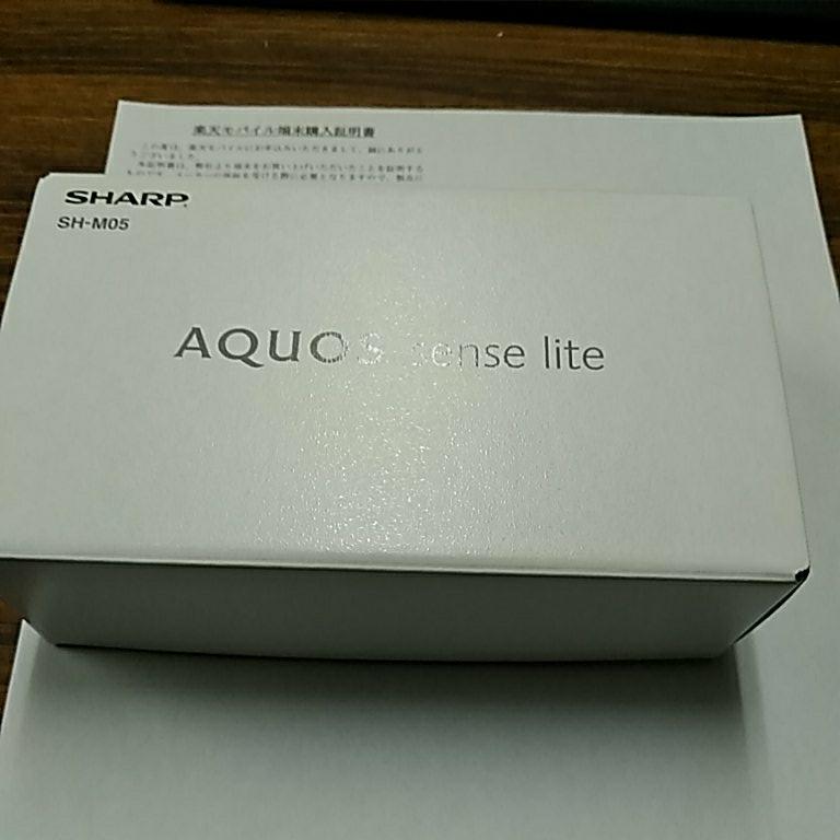 新品 未使用 AQUOS sense lite SH-M05(シャープ SHARP) SIMフリー 黒 ブラック 楽天モバイル 購入証明書付 2019/02/17