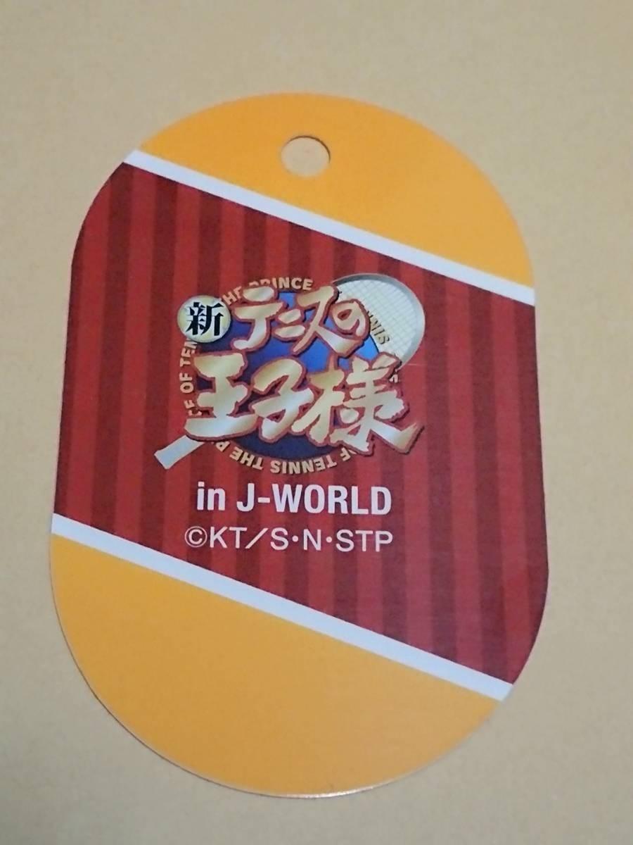 テニスの王子様◆J-WORLD 立海祭り◆プレートタグ◆丸井ブン太_画像2