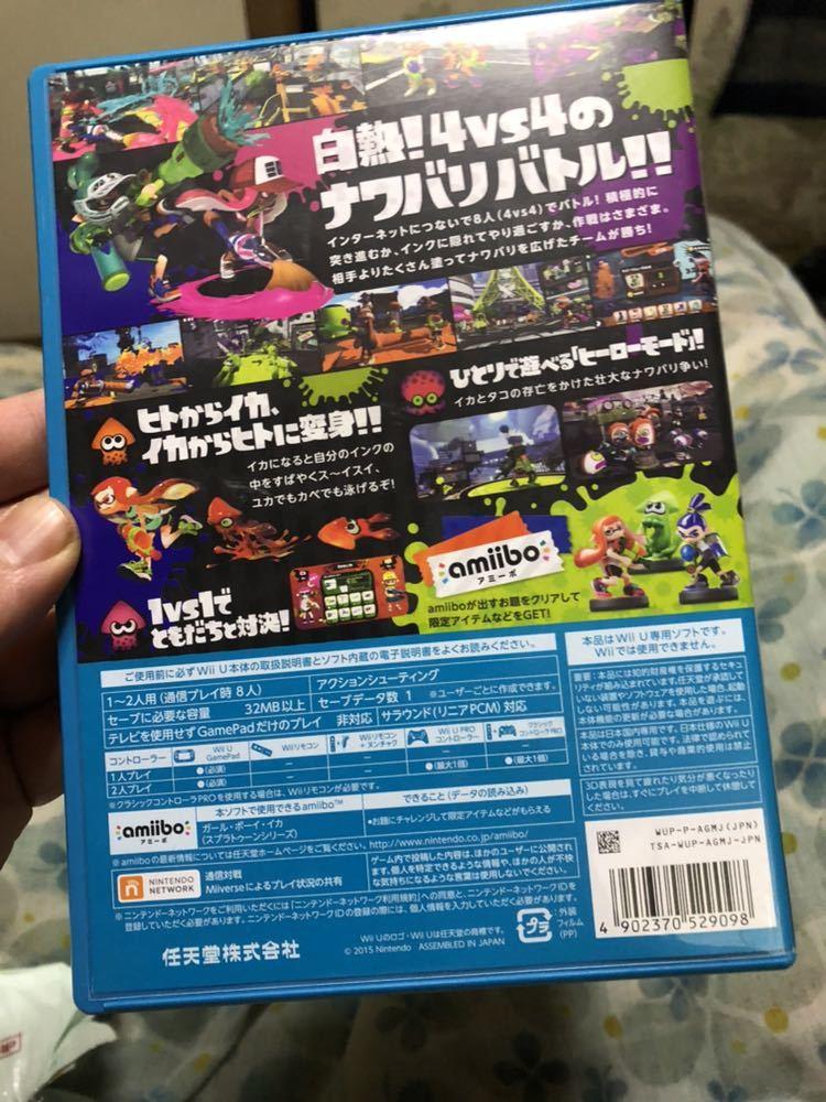 Wii U スプラトゥーン_画像2