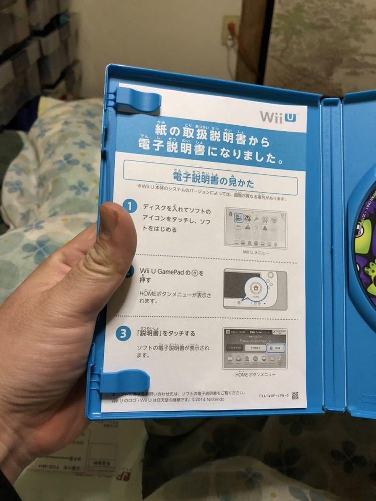 Wii U スプラトゥーン_画像3
