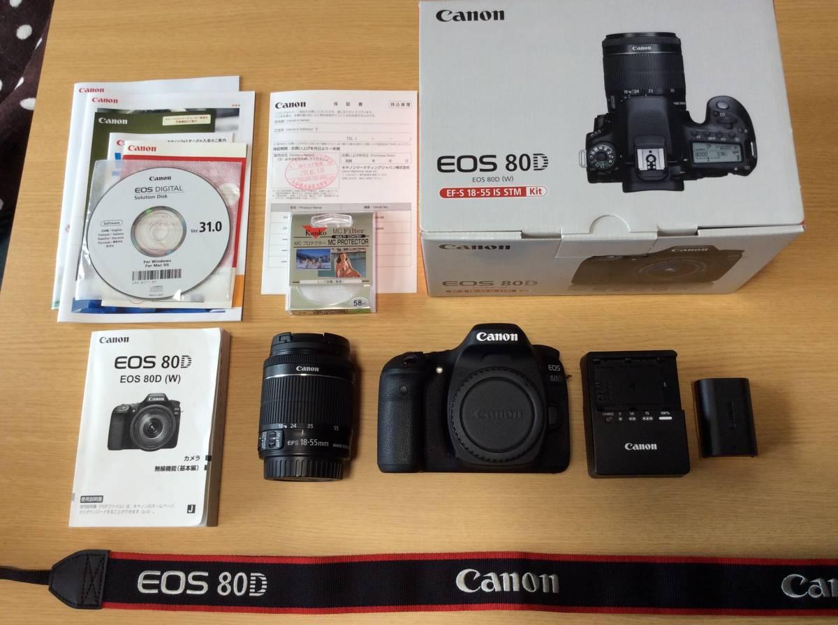 ★美品★キヤノン Canon 80D EF-S18-55 IS STMレンズキット★付属品完備さらにMCプロテクター付