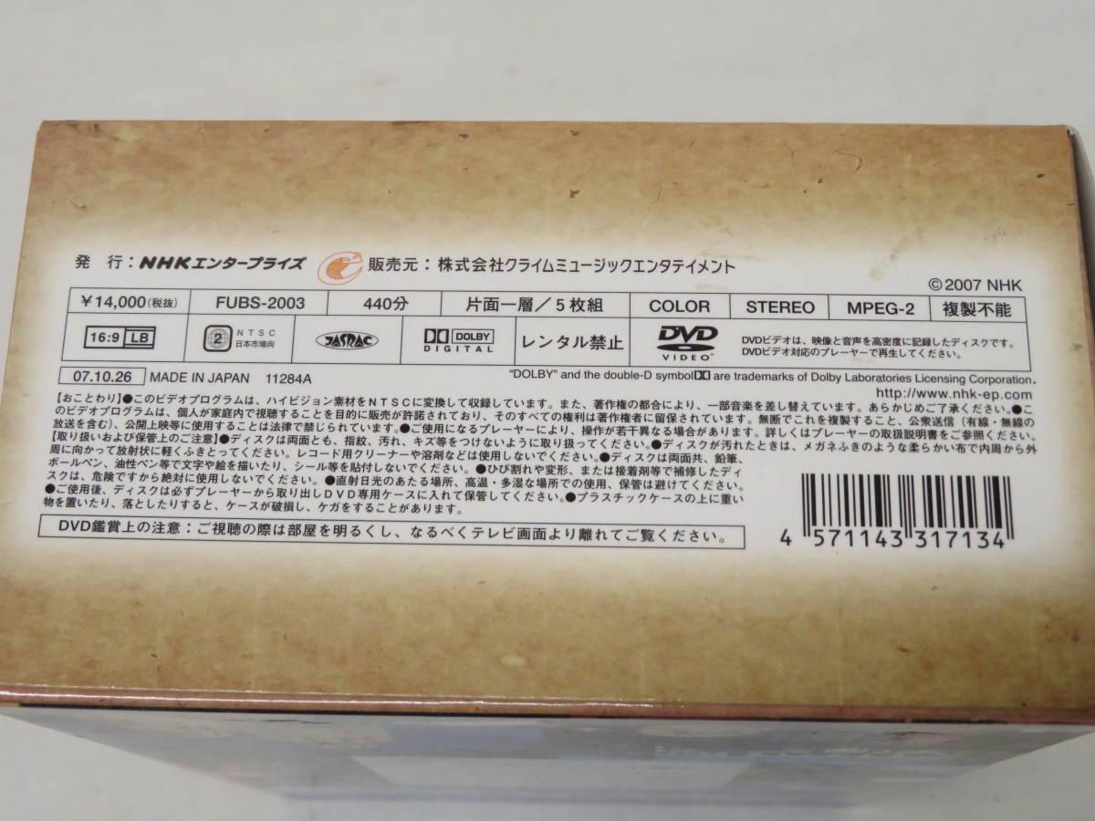 [K87]NHK DVD 世界ふれあい街歩き BOXⅠ 全5巻_画像10