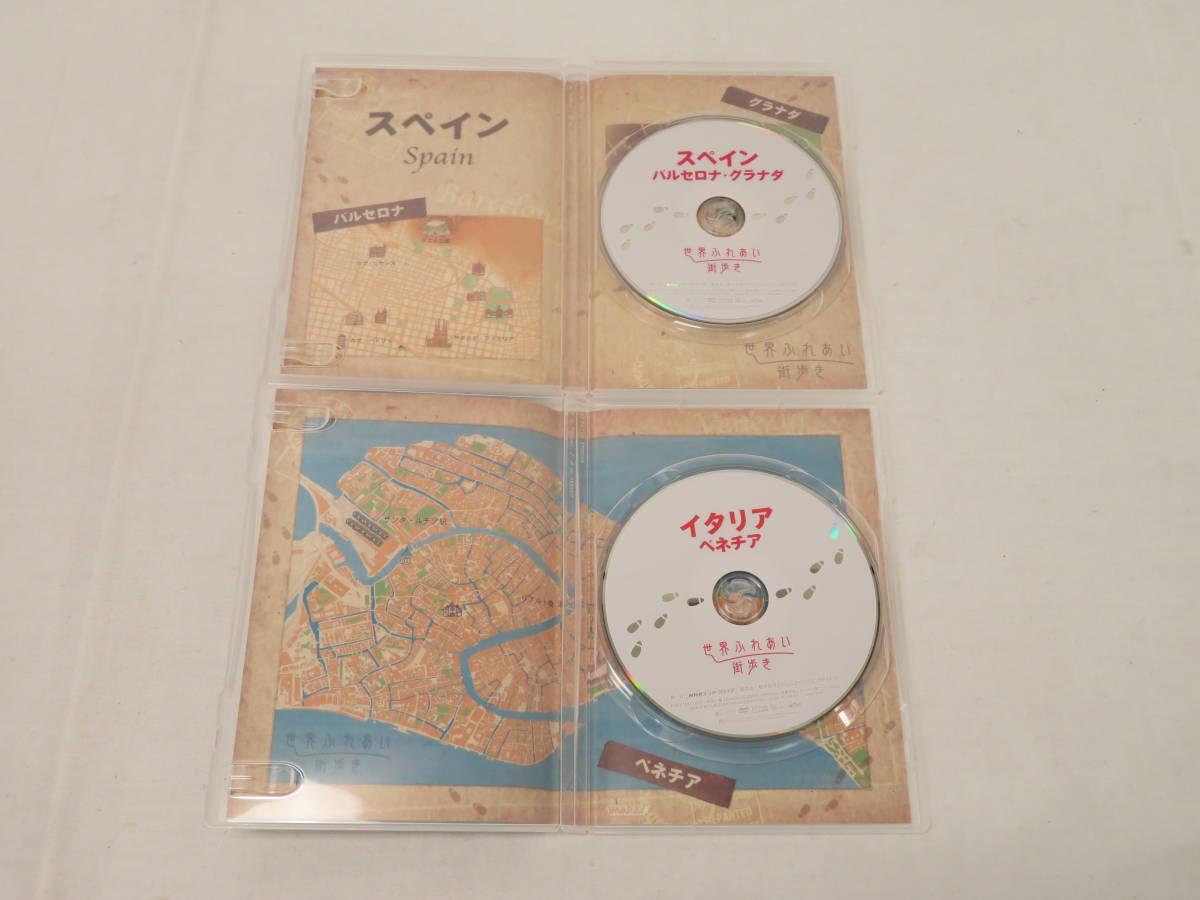 [K87]NHK DVD 世界ふれあい街歩き BOXⅠ 全5巻_画像7