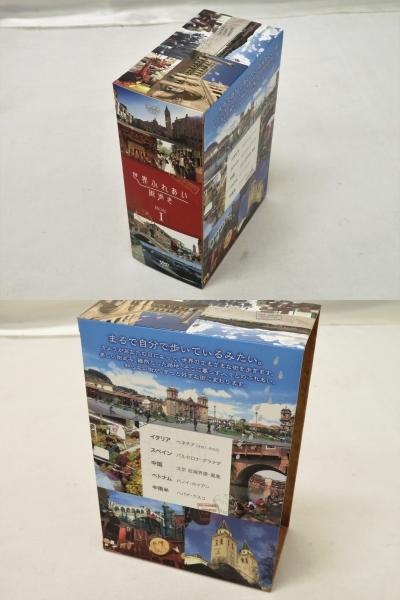 [K87]NHK DVD 世界ふれあい街歩き BOXⅠ 全5巻_画像9