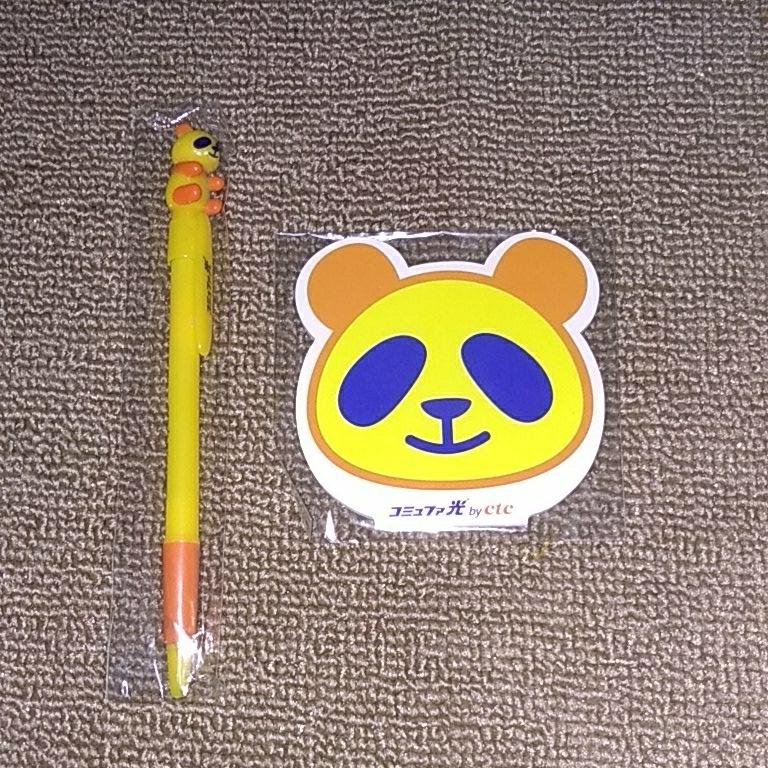 ★非売品★パンダ★ボールペン&メモ★_画像3