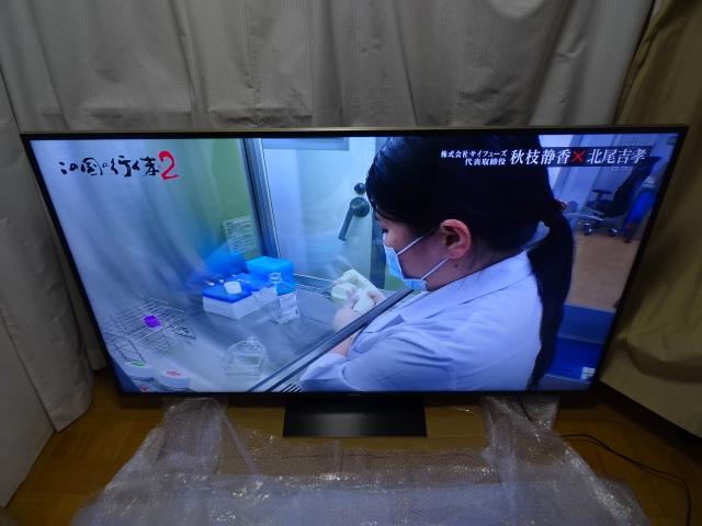 SONY KJ-65Z9D 展示美品1年保証 ソニーのテレビ史上最高画質モデル
