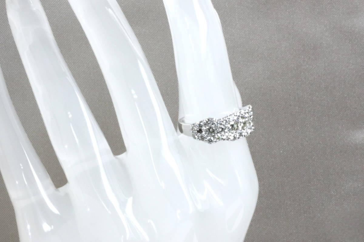 PR303142 【1.80ct】 ダイヤリング 12.5号 K18WG ホワイトゴールド 当社の保証書  1.5ct up_画像9