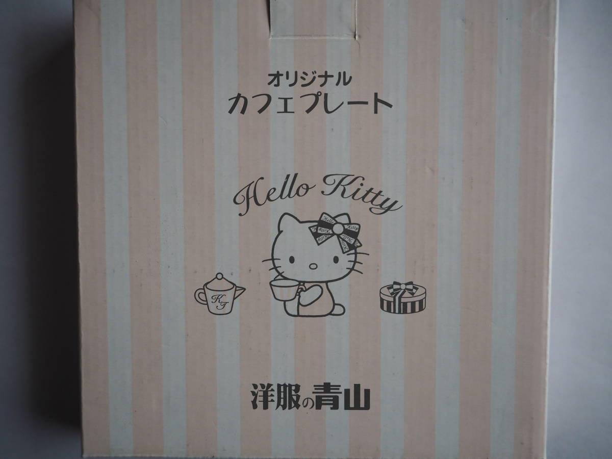 ヤフオク 送料無料新品未使用品 キティちゃんカフェ
