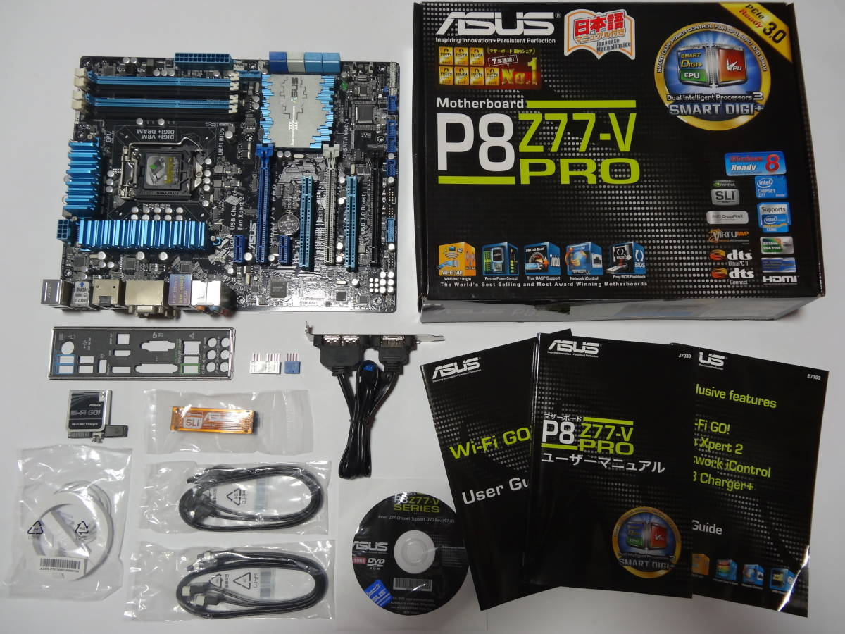 P8Z77-V PRO ASUS ATX マザーボード Win10動作確認済み ★付属品全部有り★