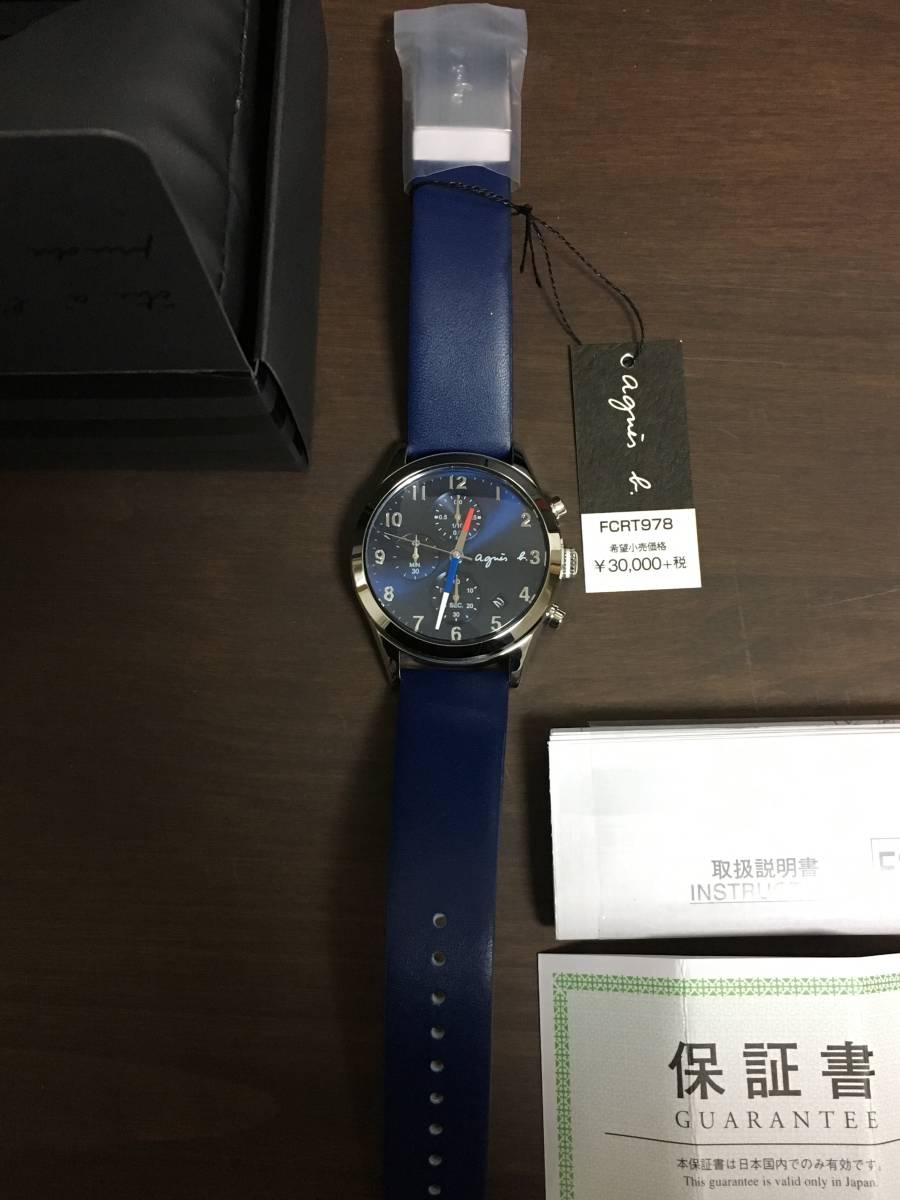 アニエスベー agnesb クロノグラフ FCRT978 腕時計 ネイビー 革ベルト 新品 保証書 タグ付_画像1