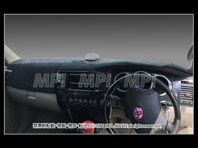 マツダ サバンナ RX-7 SA22C型 1978-1985年 ダッシュボードマット/ダッシュボードカバー/ダッシュマット/ダッシュカバー/防眩/反射軽減_写真はトヨタ・ハイラックスサーフ用