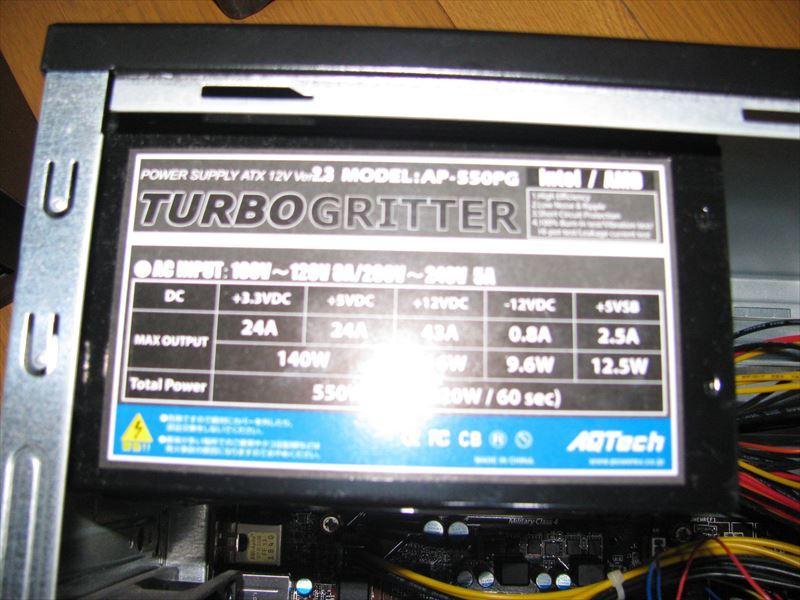 自作 AMD A10-7870Kジャンクで_画像5
