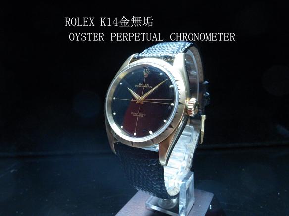 K14金無垢ロレックス ROLEX オイスターパーペチュアル アンティーク1950年代 クロノメー