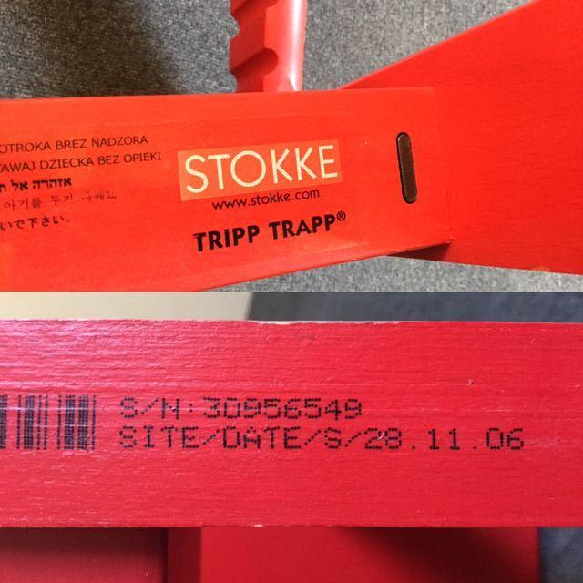 ■STOKKE/ストッケ TrippTrapp/トリップトラップ/レッド 子供椅子 ベビーチェア 女の子 北欧 ノルウェー 赤ちゃんから大人まで使える椅子■_画像8