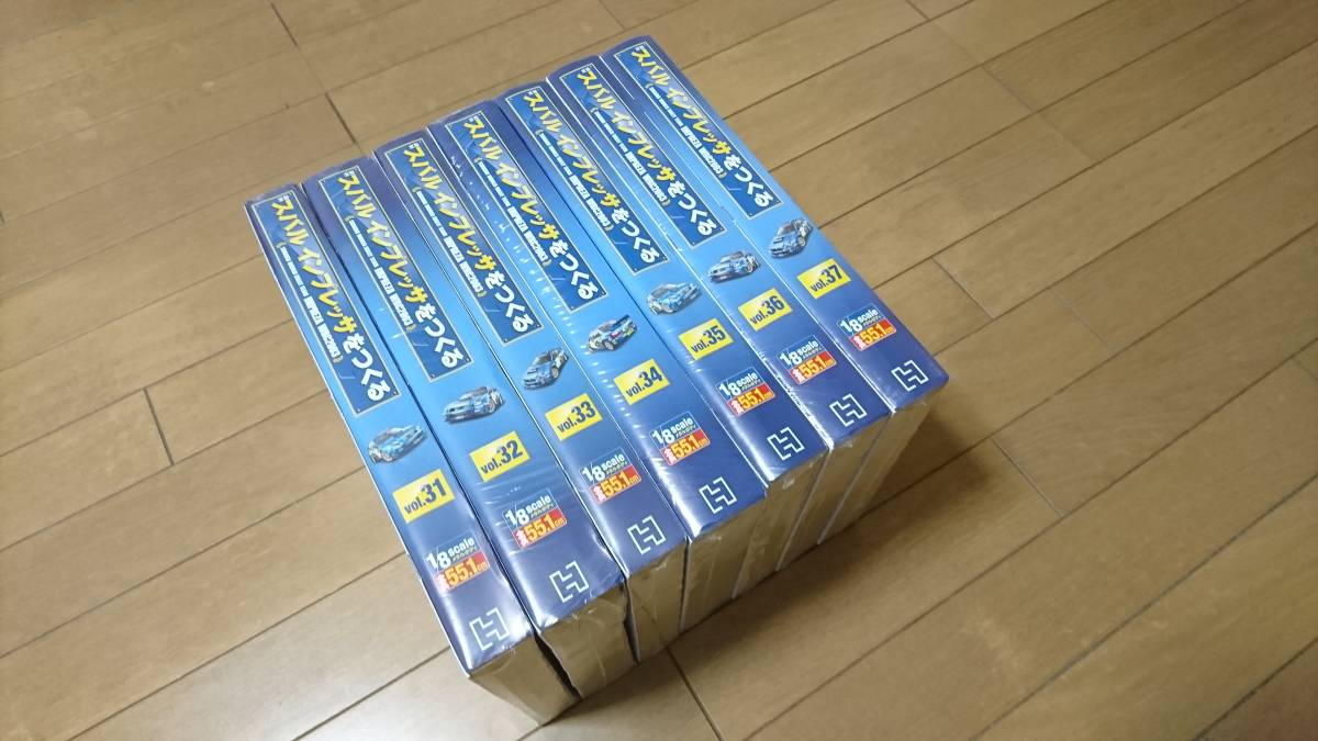 【アシェット】インプレッサ ◆検◆デアゴスティーニ 京商 週刊 ディアゴスティーニ タミヤ オートアート をつくる タイレル P34 トヨタ_画像5