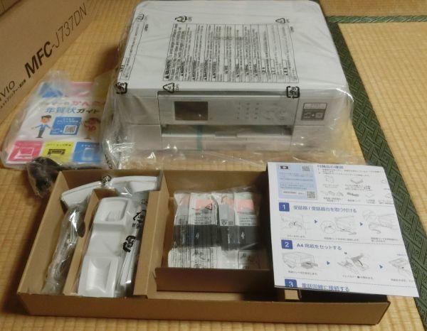 【新品未使用】brother プリンター A4 インクジェット複合機 MFC-J737DN FAX 子機ナシ_画像2