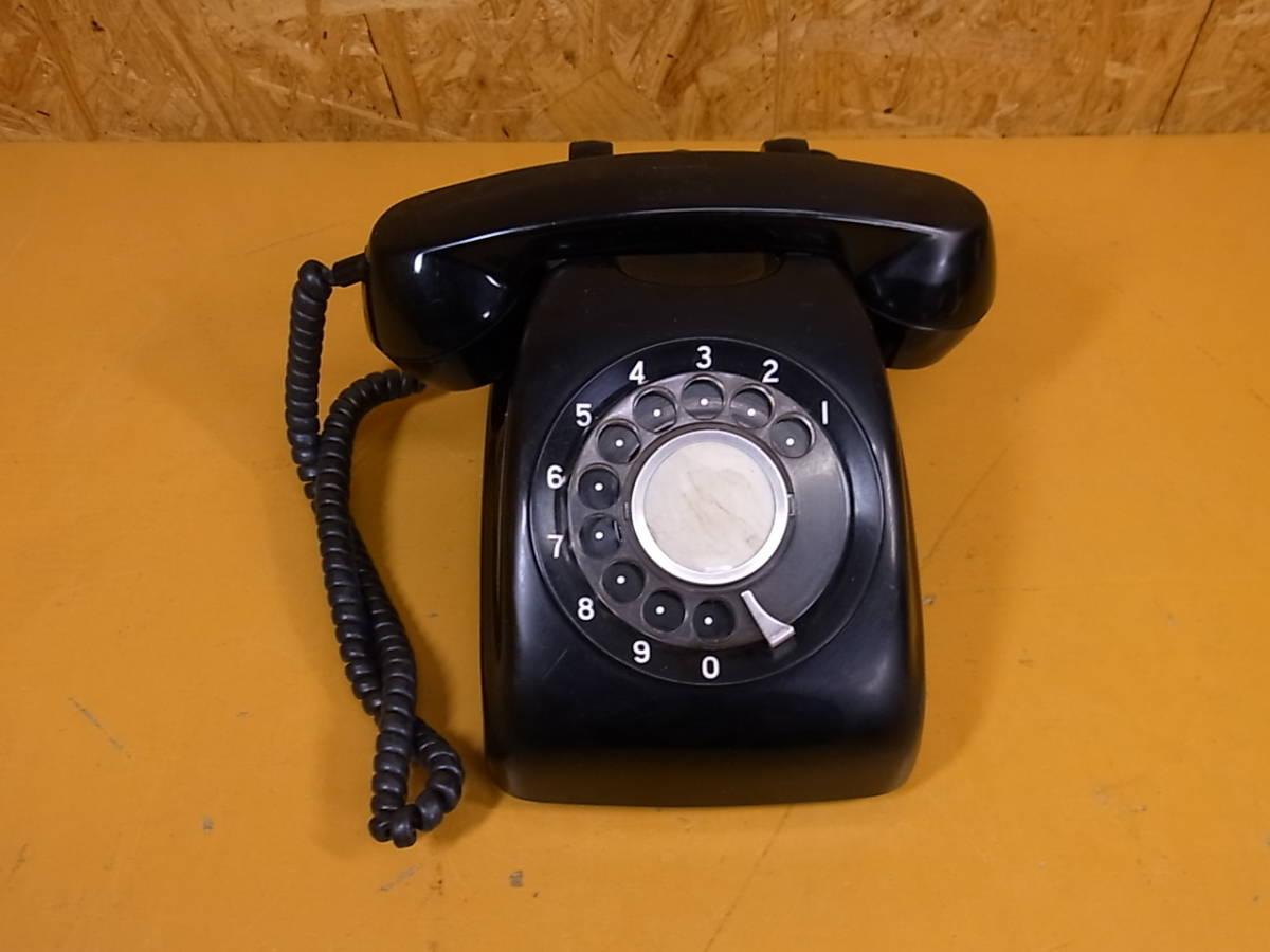 Bc/255* Japan electro- confidence telephone * black