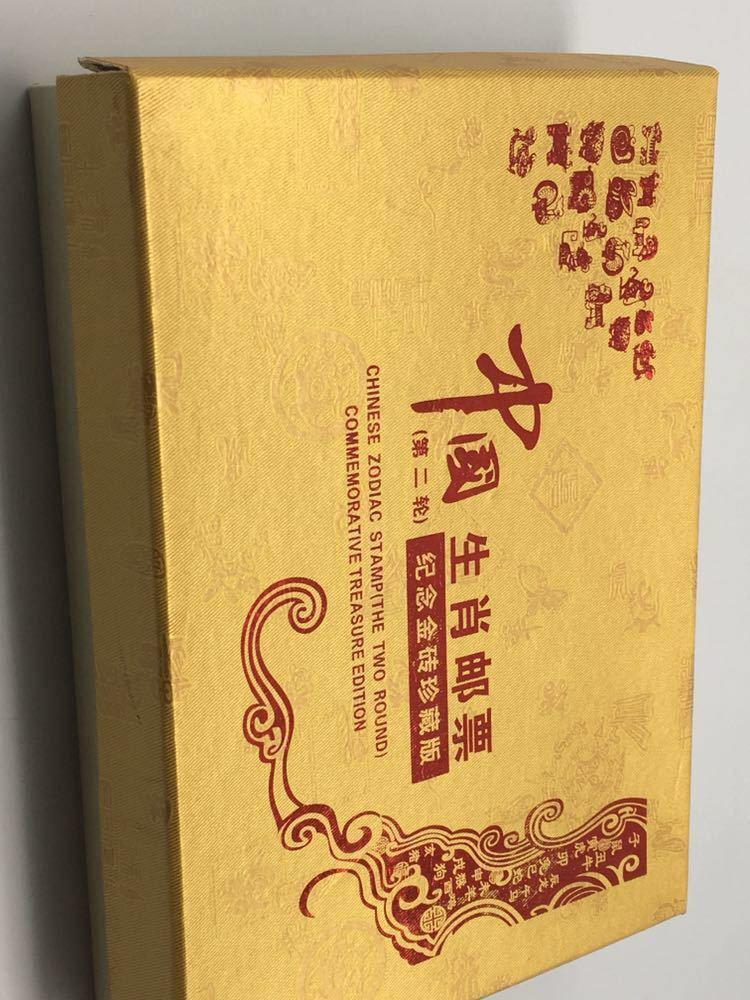 中国人民銀行 貨幣 ミントセット 中國造幣公司 Chaina Coins コイン SHANGHAI MINT //小判 古銭 金貨 十二支記念コイン 収集家様必見 _画像4
