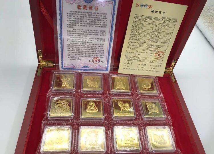 中国人民銀行 貨幣 ミントセット 中國造幣公司 Chaina Coins コイン SHANGHAI MINT //小判 古銭 金貨 十二支記念コイン 収集家様必見