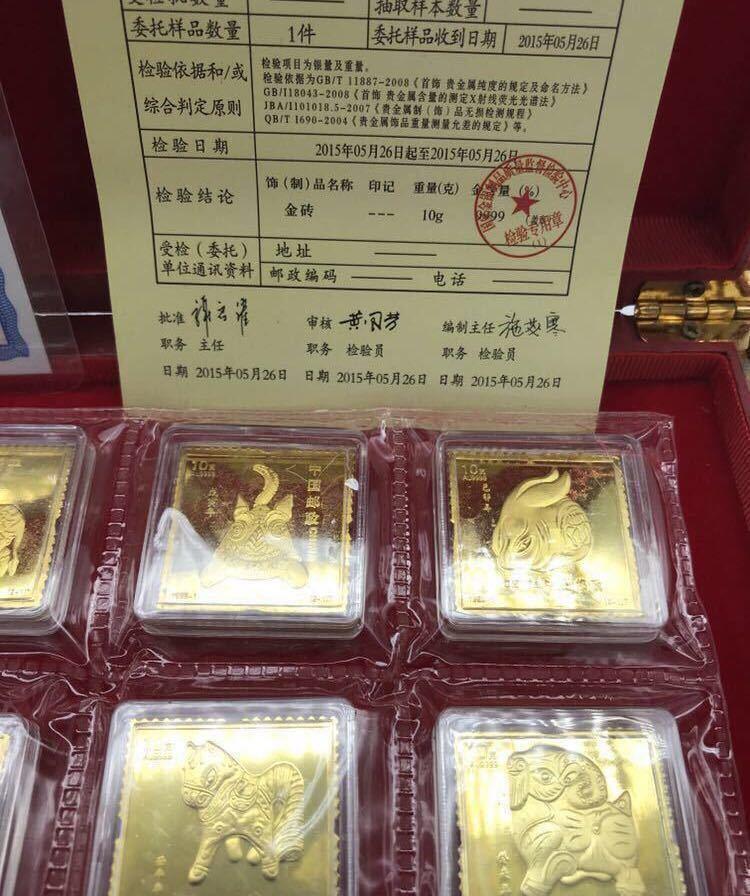 中国人民銀行 貨幣 ミントセット 中國造幣公司 Chaina Coins コイン SHANGHAI MINT //小判 古銭 金貨 十二支記念コイン 収集家様必見 _画像3