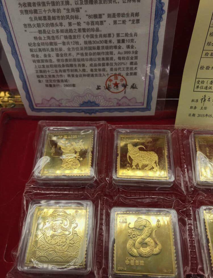 中国人民銀行 貨幣 ミントセット 中國造幣公司 Chaina Coins コイン SHANGHAI MINT //小判 古銭 金貨 十二支記念コイン 収集家様必見 _画像2