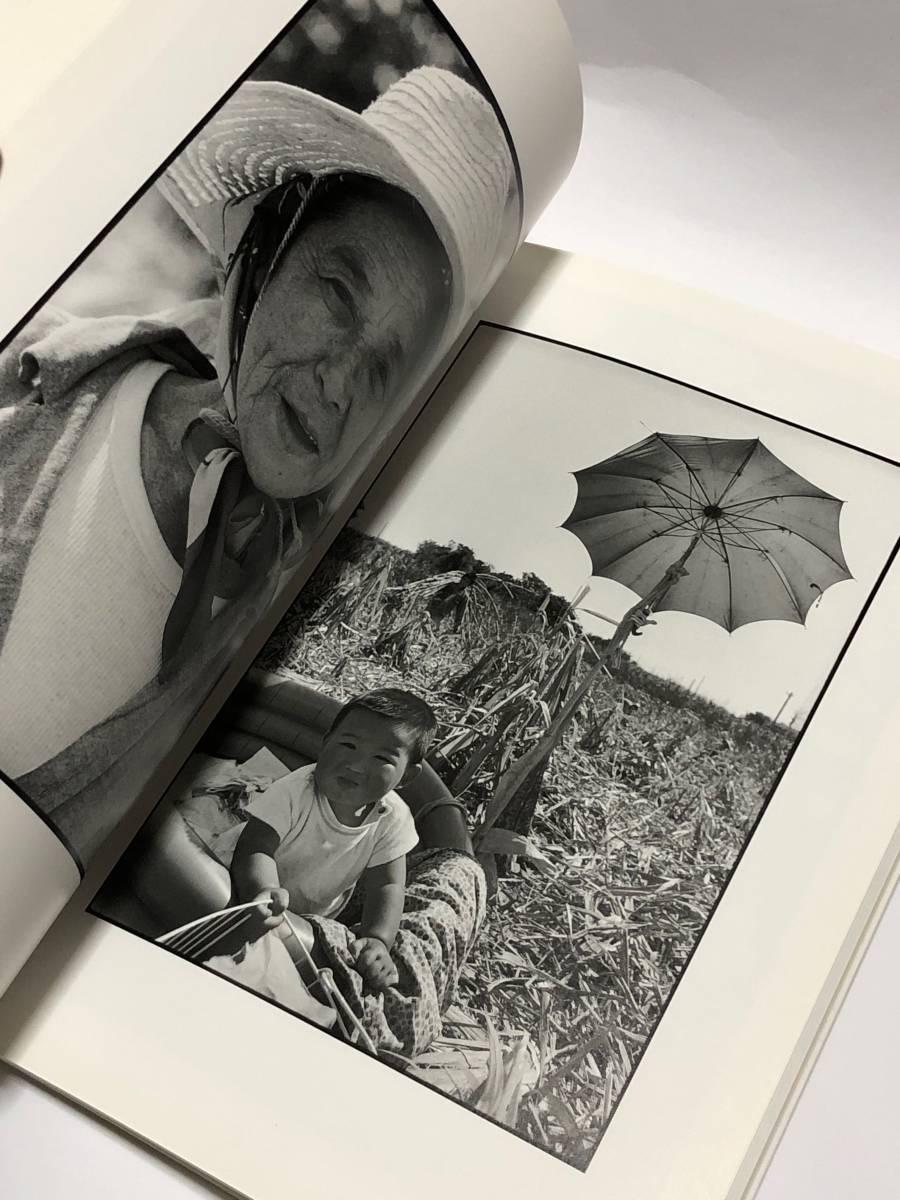 ◆◇◆ ハービー・山口 / 1970年、二十歳の憧憬―ハービー・山口写真集_画像6