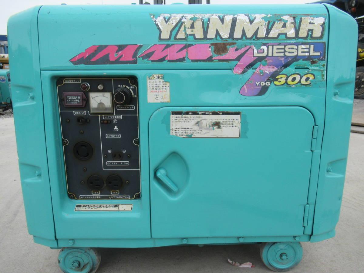 5E Generator yanmar * diesel generator 50hzydg300ss-5e: real yahoo