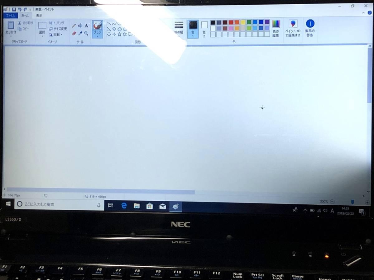 ★☆NEC LaVie LS550/D Core i5-480M メモリ4GB 大容量640GB Windows 10 Office Blu-ray☆★_画像7