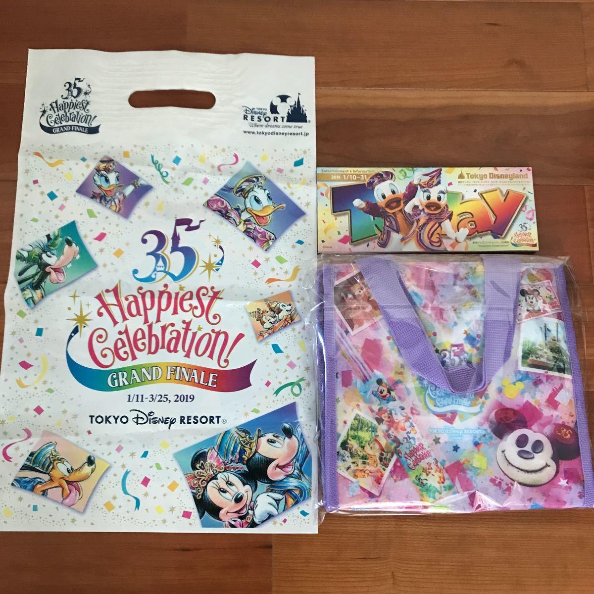 新品未開封 東京ディズニーランド ランチケース 35周年 ハピエストセレブレーション グランドフィナーレ TODAY&ショッパー付 Disney_画像1