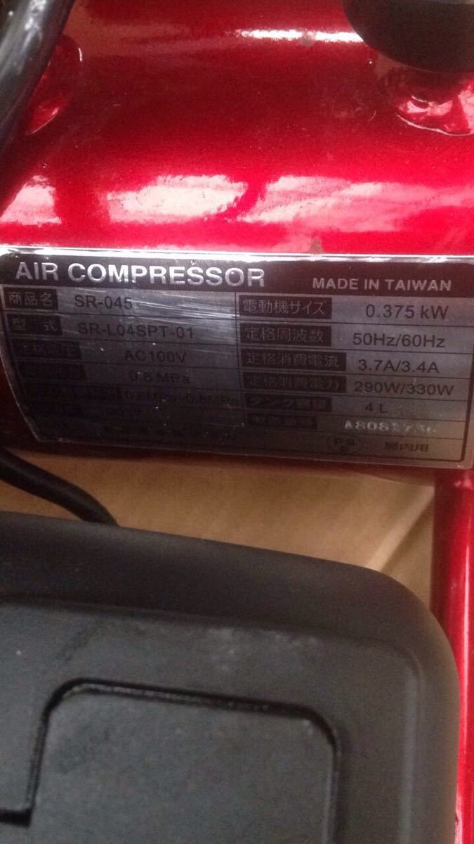 PUMA SR-046 air compressor_画像3