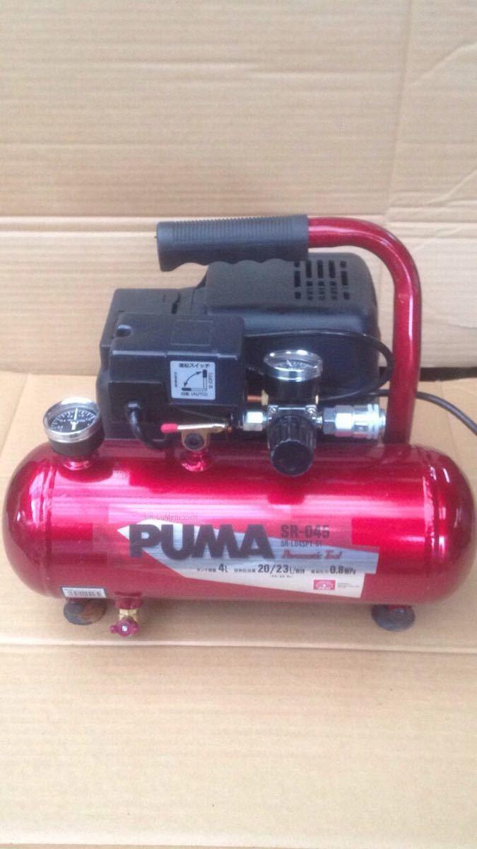 PUMA SR-046 air compressor