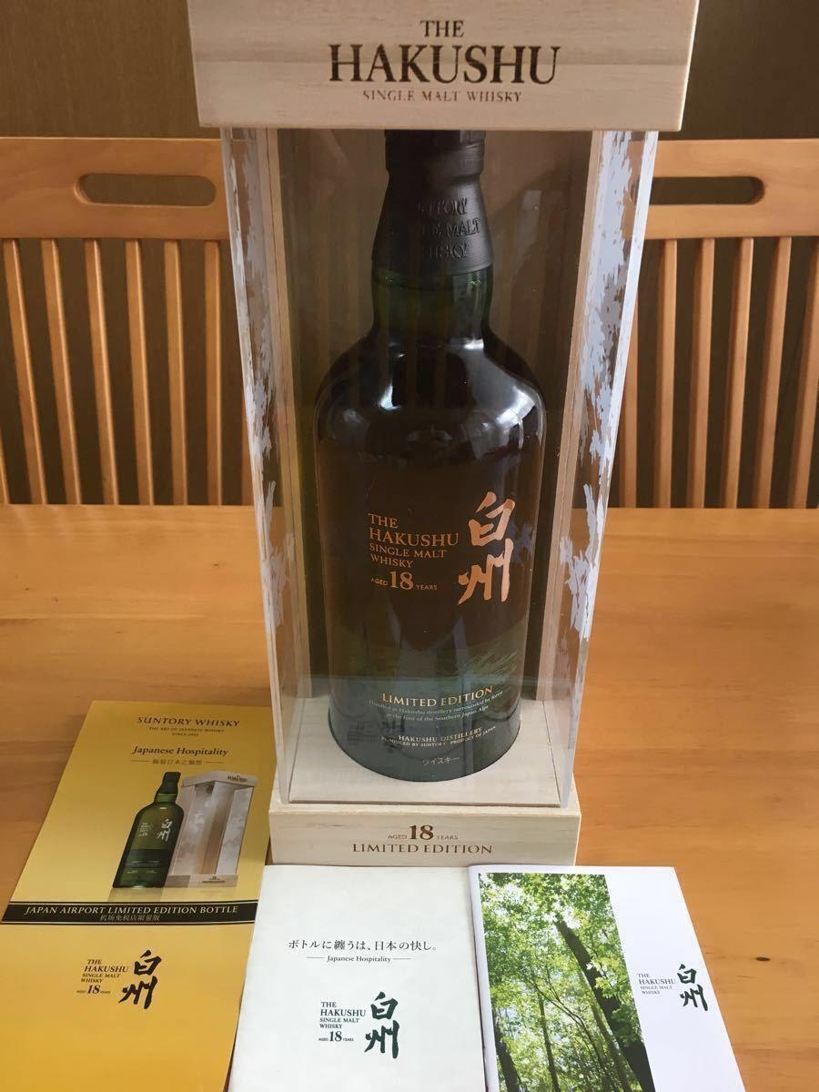 日本未発売 白州 18年 リミテッドエディション 新品 SUNTORY サントリーウイスキー 700ml 化粧箱入り