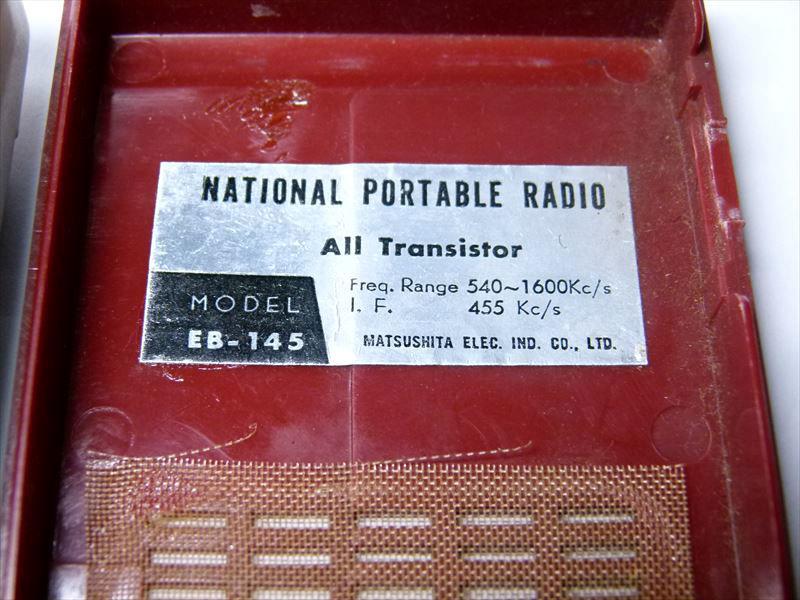 NATIONAL ナショナル ポータブルラジオ EB-145 トランジスタ ジャンク扱い_画像10