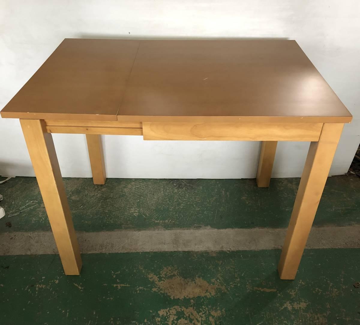 ■家具の大丸 折りたたみ ダイニングテーブル ■イ15_画像3