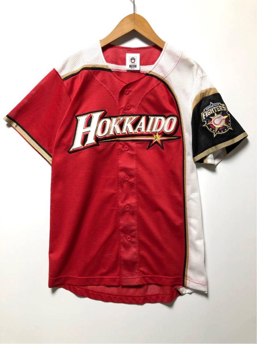 【送料無料】北海道日本ハムファイターズ/WE LOVE HOKKAIDO シリーズ 2013/WLHS2013 レプリカユニフォーム(無地)/Mサイズ/即決